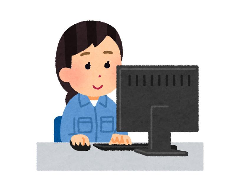 パソコンで仕事をする